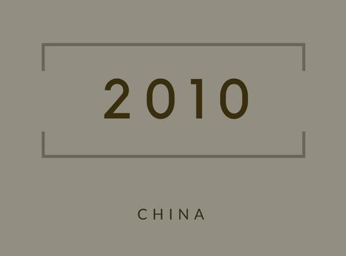 CHINA. 2010